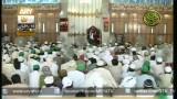 KHUTBA-E-JUMA 18 july 2014