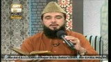 TARTEEL UL QURAN 03 July 2014