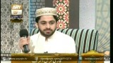 TARTEEL UL QURAN 16 july 2014