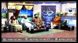 Roshni Sab Kay liye 5th August 2014