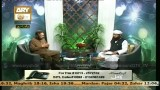 Aap ke Masail Ka hal 18th sep 2014