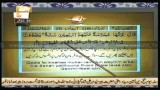 Quran Suniye Aur Sunaiye 22nd Aug 2014