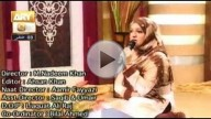 Madinay Main Jo Guzra By Noreen Faiz