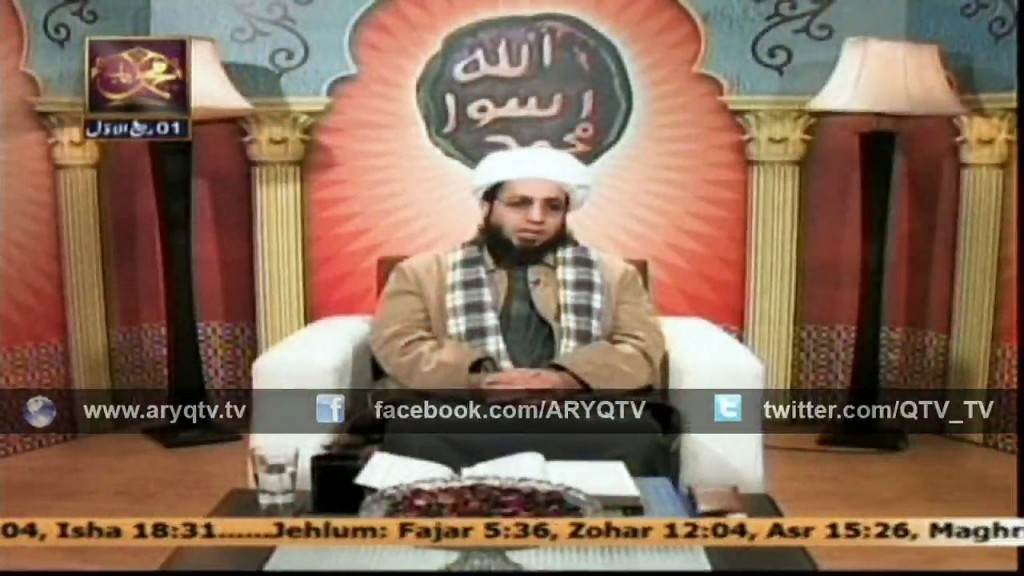 DARS E QASIDA BURDA SHAREEF 23 Dec 2014 | Videos ARY QTV