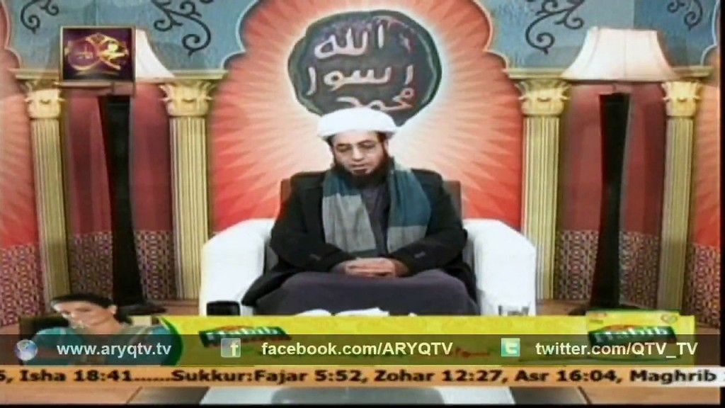 DARS E QASIDA BURDA SHAREEF 31 Dec 2014 | Videos ARY QTV