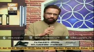 AAP KAY MASAIL KA HAL 19th March 2015