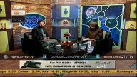 AAP KAY MASAIL KA HAL 5th March 2015