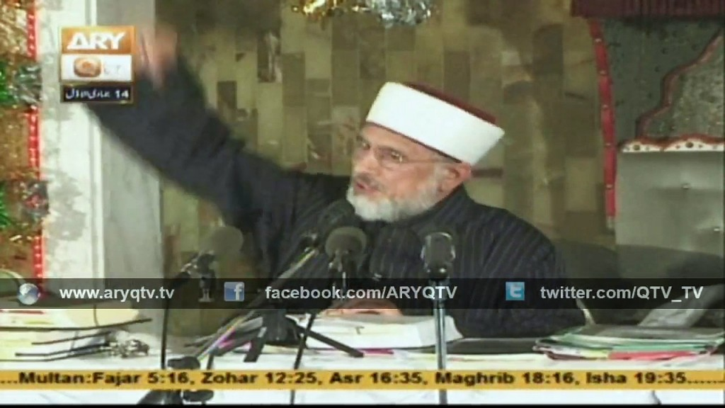 Dr.Tahir-ul-Qadri 5th March 2015 | Videos ARY QTV