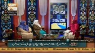 MERI PEHCHAN  3rd March 2015