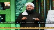 QURAN SUNIYE AUR SUNAIYE 2nd March 2015
