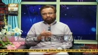 Khuwab Kiya Kehtey Hain 11th April 2015
