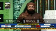 QURAN SUNIYE AUR SUNAIYE 20th April 2015