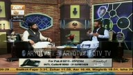 AAP KAY MASAIL KA HAL 14th May 2015