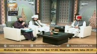 Tarteel ul Quran 22nd May 2015