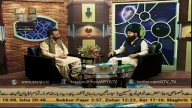 AAP KAY MASAIL KA HAL 4th June 2015