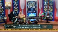 MERI PEHCHAN  9th June 2015