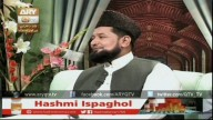 NAIMAT-E-IFTAR (LIVE FROM LHR) 27 June 2015