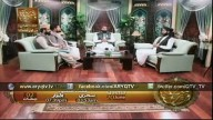 REHMAT-E-SAHAR (Lahore) 20th June 2015