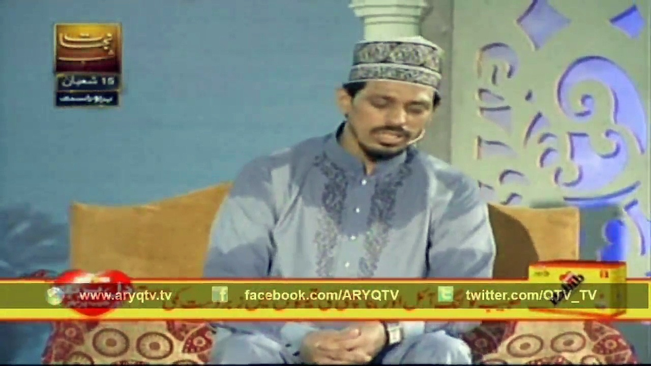 Shab-e-Baraat Special Transmission 'Shab-e-Nijat' Part -1 – 2nd June 2015