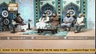 Shab-e-Baraat Special Transmission 'Shab-e-Nijat Part – 3 – 2nd June 2015