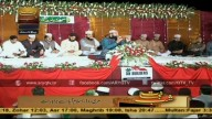 Shab-e-Baraat Special Transmission 'Shab-e-Nijat Part – 4 – 2nd June 2015
