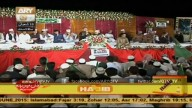 Shab-e-Baraat Special Transmission 'Shab-e-Nijat Part – 5 – 2nd June 2015