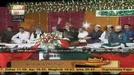 Shab-e-Baraat Special Transmission 'Shab-e-Nijat Part – 6 – 2nd June 2015