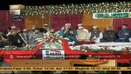 Shab-e-Baraat Special Transmission 'Shab-e-Nijat Part – 7 – 2nd June 2015
