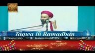 TAQWA IN RAMADAN 28th June 2015