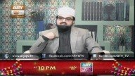 WHO IS MUHAMAAD S.A.W.W  30th June 2015