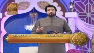 NAIMAT-E-IFTAR (LIVE FROM KHI) Part – 1 – 8 July 2015