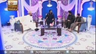 NAIMAT-E-IFTAR (LIVE FROM KHI) Part – 1 – 14 July 2015