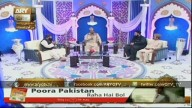 NAIMAT-E-IFTAR (LIVE FROM KHI) Part – 2 – 12 July 2015