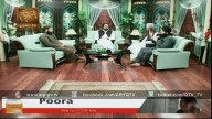 NAIMAT-E-IFTAR (LIVE FROM LHR)  6 July 2015