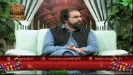 NAIMAT-E-IFTAR (LIVE FROM LHR) 8 July 2015