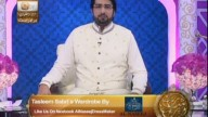 NAIMAT-E-IFTAR (LIVE FROM KHI) Part – 1 – 15 July 2015