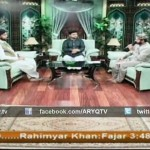 REHMAT-E-SAHAR (Lahore) 10th July 2015