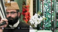 REHMAT-E-SAHAR (Lahore) 14th July 2015