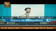 TAQWA IN RAMADAN 5th July 2015