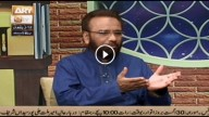 AAP KAY MASAIL KA HAL 27th Aug 2015