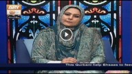 MERI PEHCHAN 26th Oct 2015