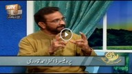 ROSHNI SAB KAY LIYE 14th Sep 2015