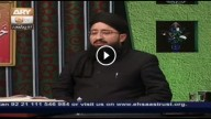 QURAN SUNIYE AUR SUNAIYE 30th Oct 2015