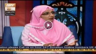 MERI PEHCHAN 7th Sep 2015