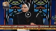 MERI PEHCHAN 8th December 2015