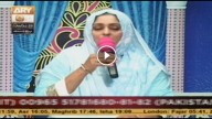 Aai Phir Yaad Madinay Ki By Munira Yasin