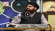 AAP KAY MASAIL KA HAL 12th November 2015
