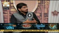 ROSHNI SAB KAY LIYE 5th January 2016