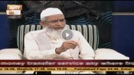 FAROOQ E AZAM 14th Oct 2015