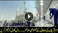 A video about how they clean Masjid Al Haram